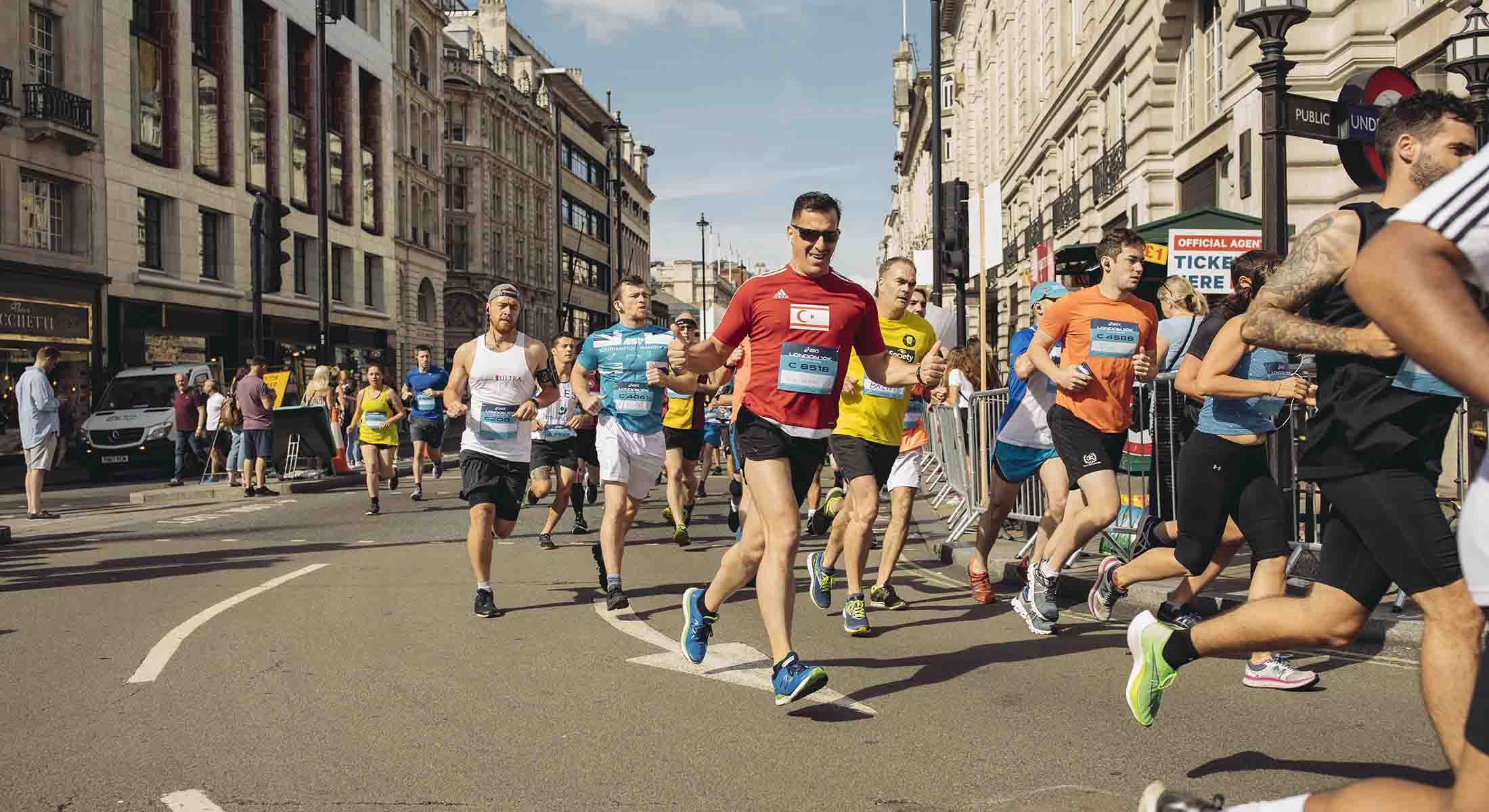 ASICS London 10K route